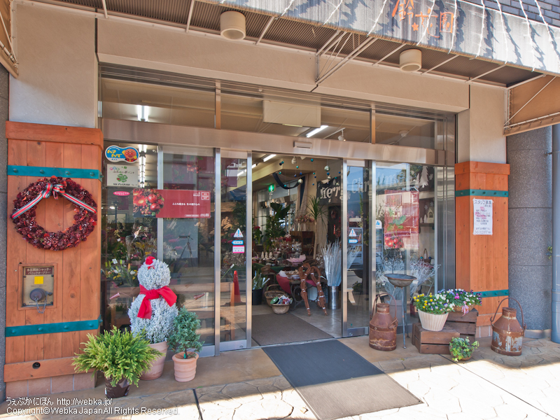 鈴花園 本店の画像3