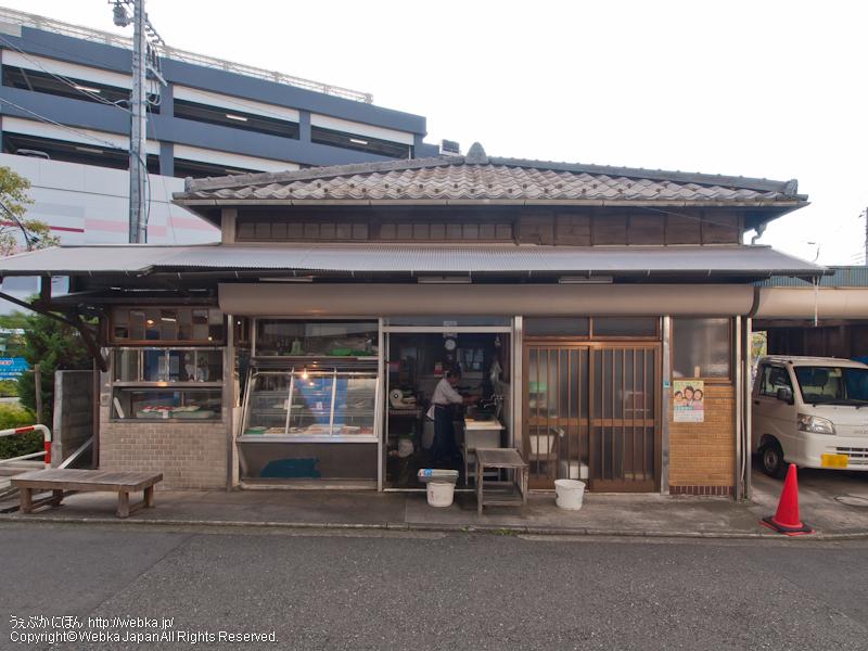 台政鮮魚店の画像2