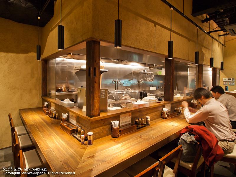 麺や 幸村の画像4