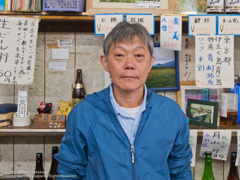 愛知屋 小林商店