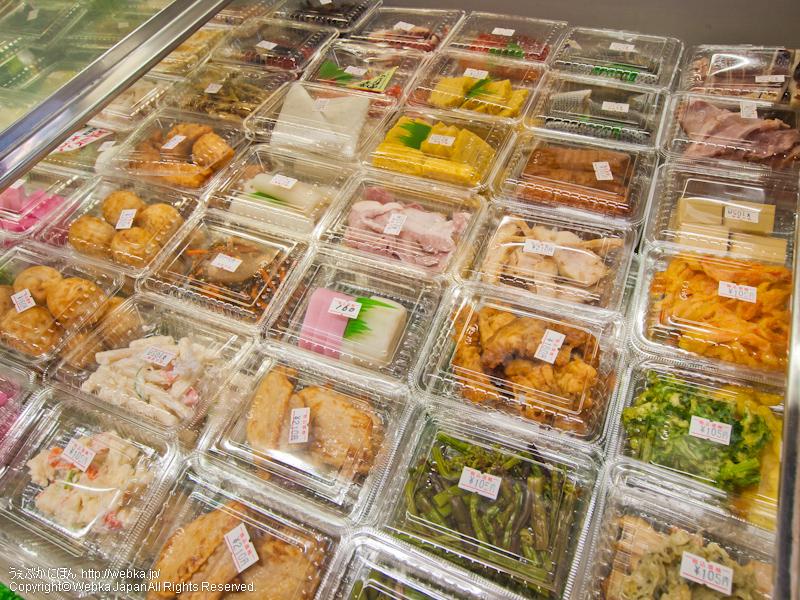 愛知屋 小林商店の画像4