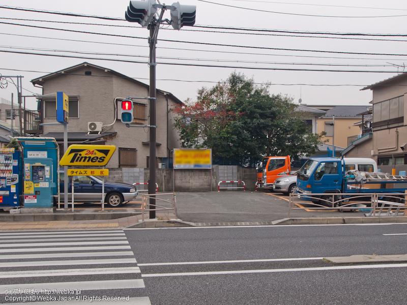 タイムズ杉田の画像4