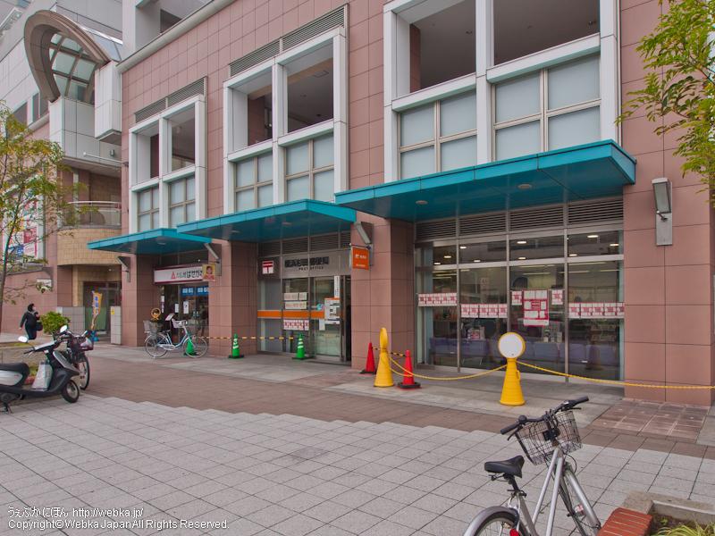 横浜杉田郵便局の画像4