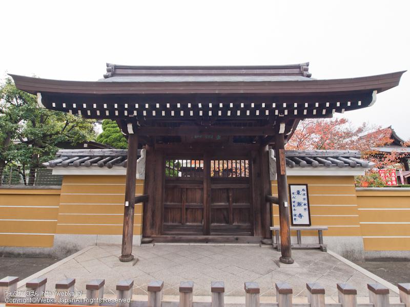 東漸寺の画像3