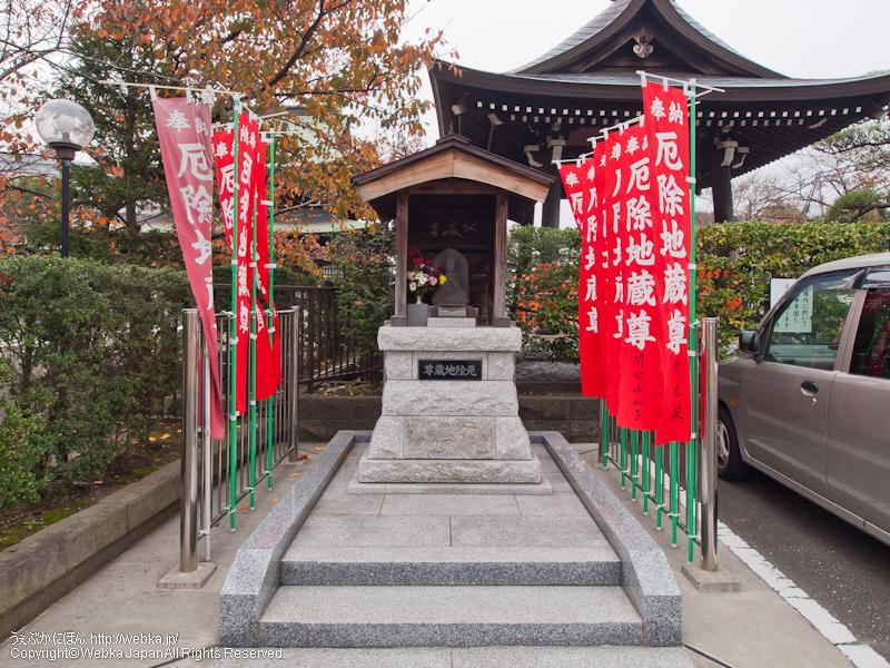 東漸寺の画像5