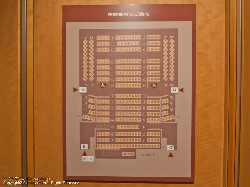 磯子区民文化センター 杉田劇場の画像7