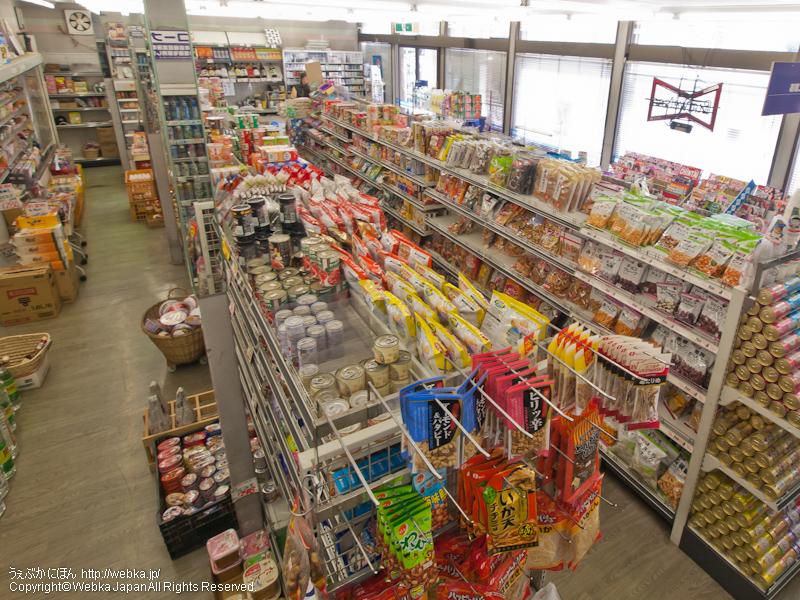 大黒屋横田商店の画像4