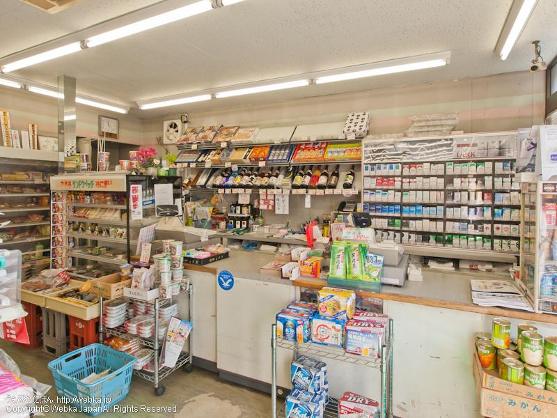 大黒屋横田商店の画像2