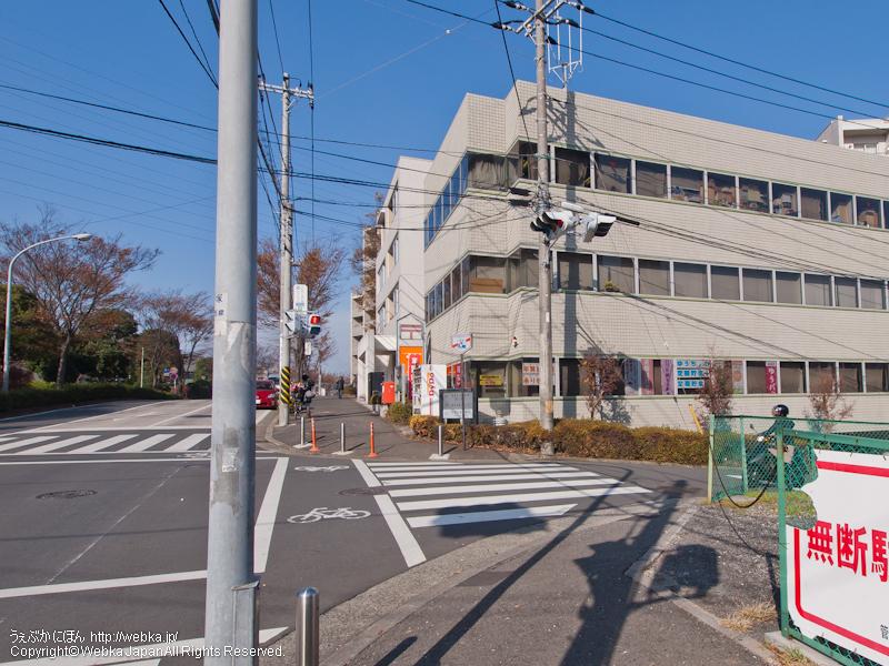 東戸塚駅西口郵便局の画像2