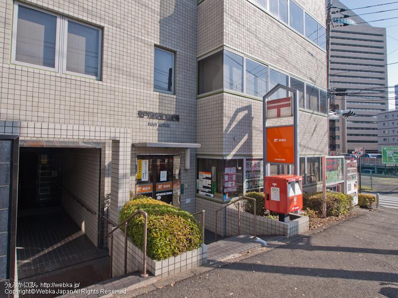 東戸塚駅西口郵便局の画像3