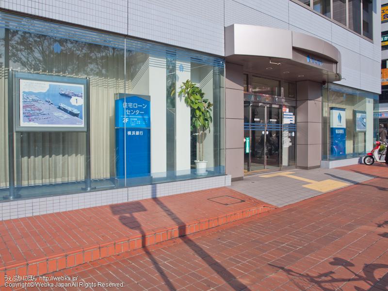 横浜銀行東戸塚駅前支店の画像4