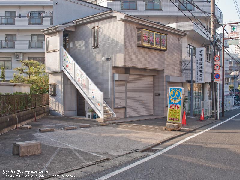 近視アスレチック 東戸塚教室の画像5