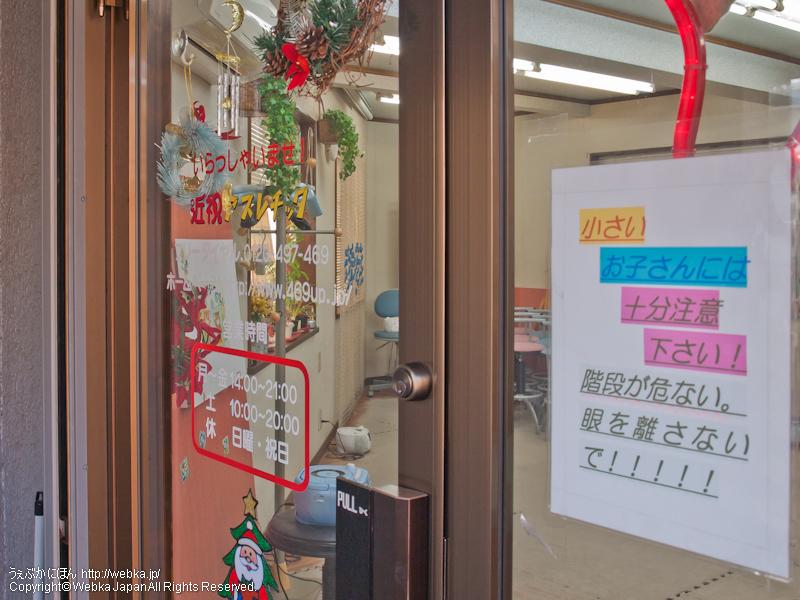 近視アスレチック 東戸塚教室の画像2