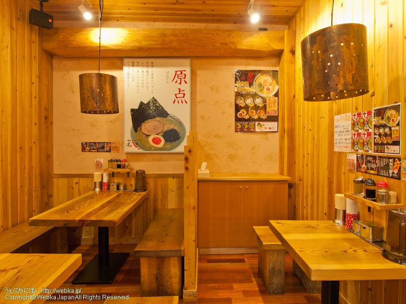 横浜ラーメン 壱八家の画像2