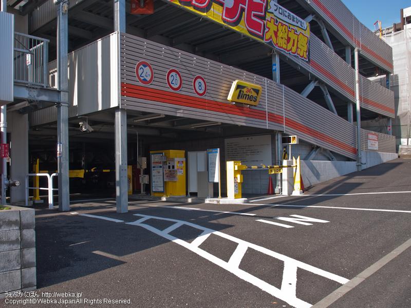 タイムズオートバックス東戸塚の画像4