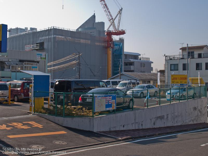 タイムズ戸塚品濃町第5