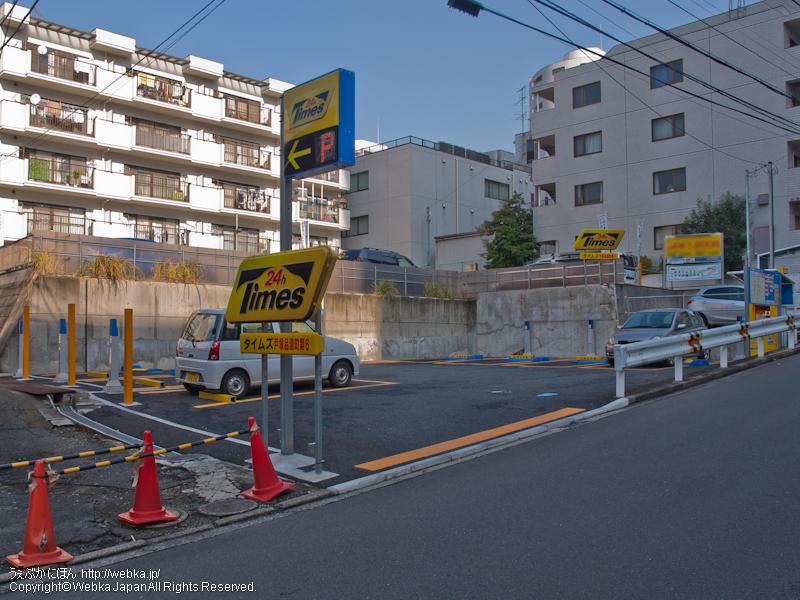 タイムズ戸塚品濃町第6の画像2