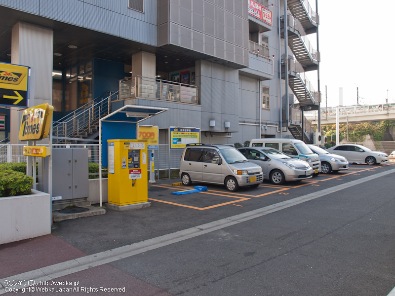 タイムズ東戸塚駅東口プラザの画像2