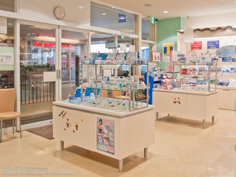 コンタクトのアイシティ 戸塚店の画像4