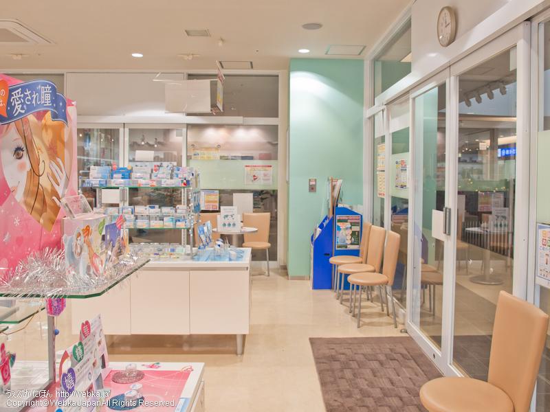 コンタクトのアイシティ 戸塚店の画像5