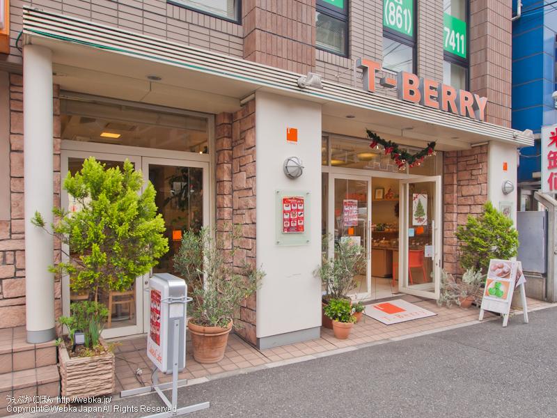 T-Berry 矢沢店の画像5