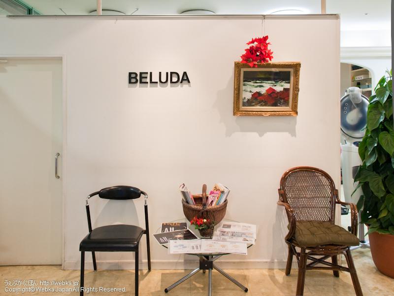美容室 BELUDAの画像2