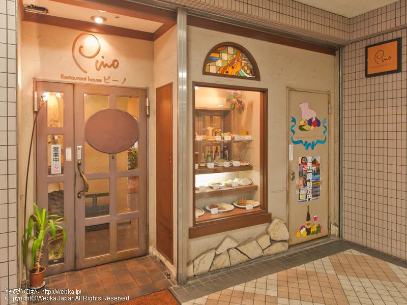 レストランハウス ピーノの画像3