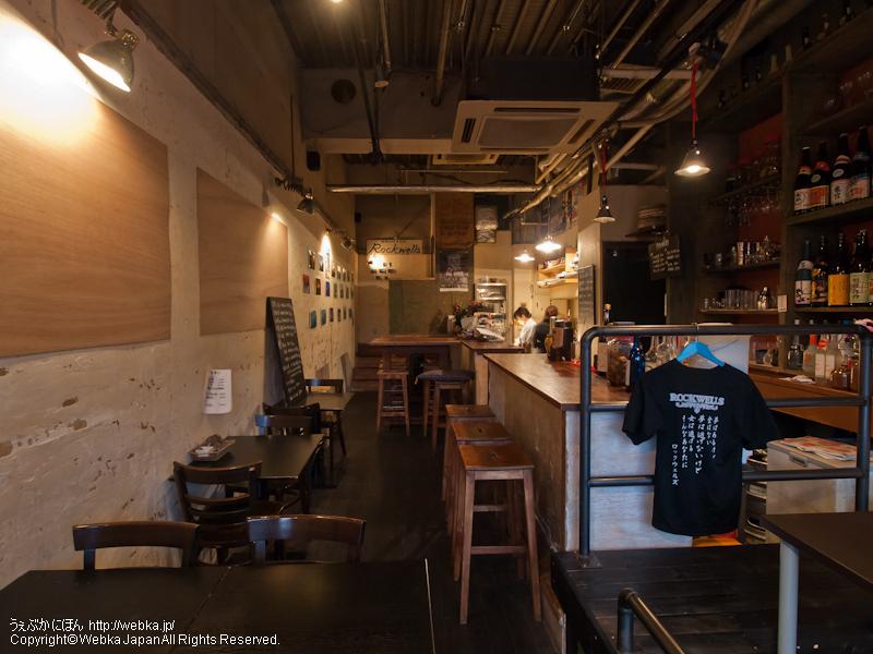 レストラン&焼酎バー ROCKWELL'Sの画像4