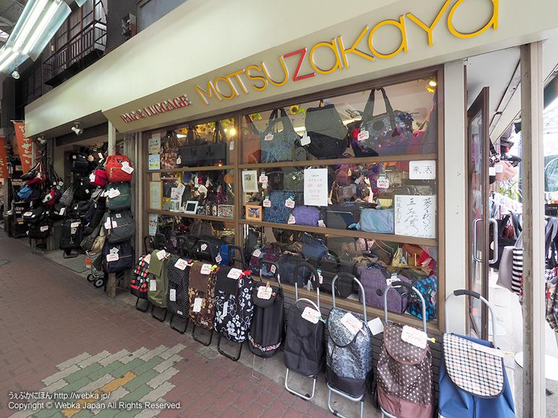 松坂屋カバン店の画像5