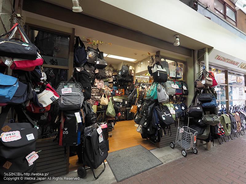 松坂屋カバン店の画像7