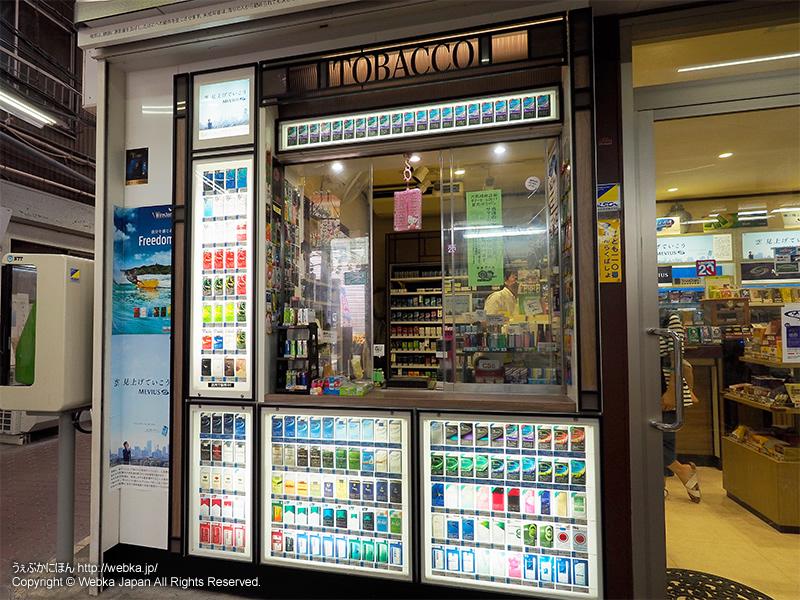 仲見世タバコ 雨宮商店の画像2