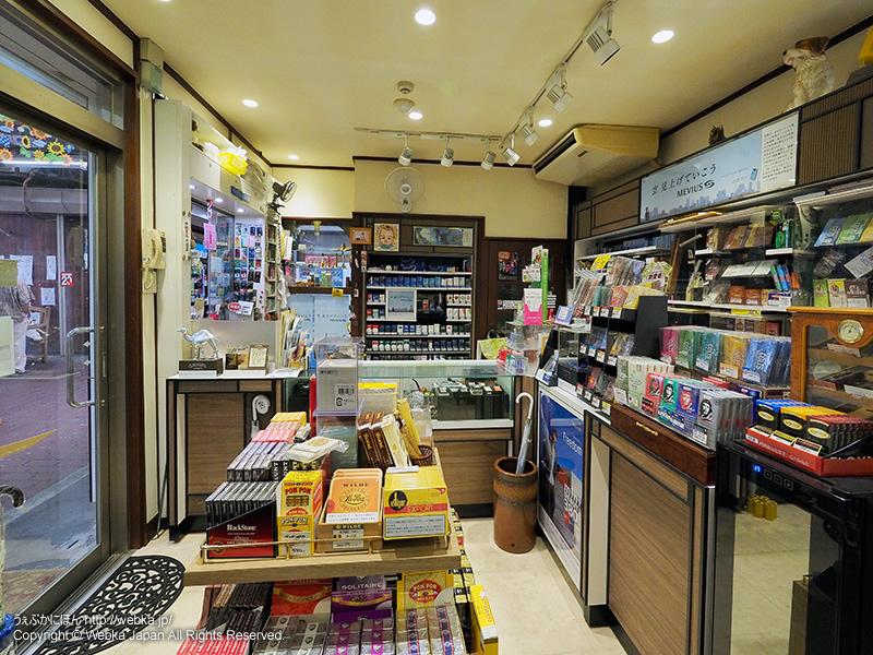 仲見世タバコ 雨宮商店の画像7