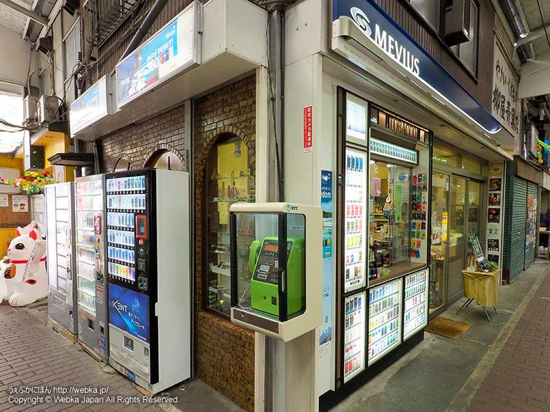 仲見世タバコ 雨宮商店の画像4