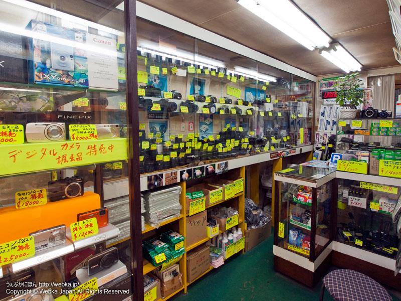 いずみカメラ店の画像2
