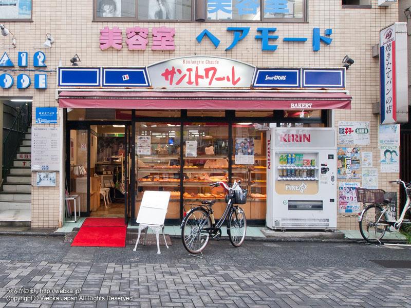 サンエトワール 弘明寺店の画像5