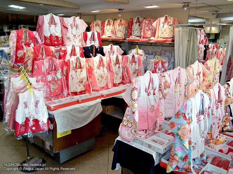 いまい呉服店の画像2