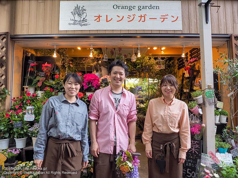 オレンジガーデンの画像3