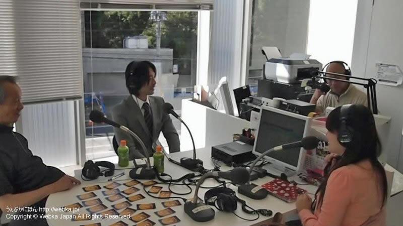 FM戸塚の放送風景