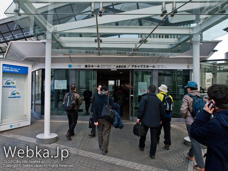 パシフィコ横浜の2階出入口