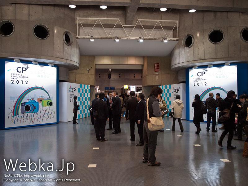 CP+の展示会場の入口