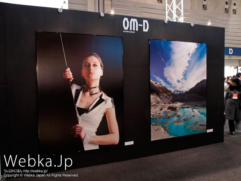 OLYMPUS OM-D E-M5の写真