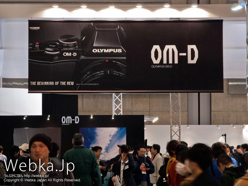OLYMPUS OM-D E-M5のポスター看板