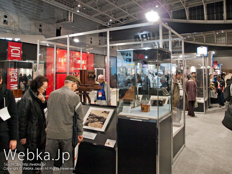 日本カメラ博物館 特別展示
