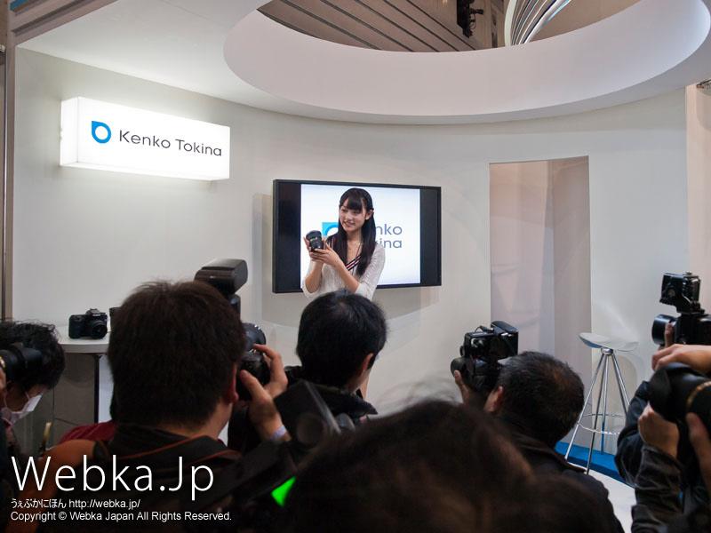 Kenko Tokina(ケンコー・トキナ)の撮影ステージ