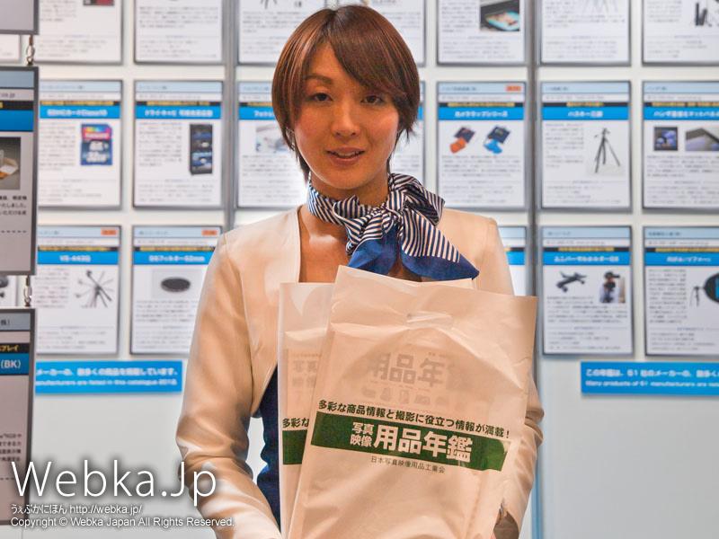 日本写真映像用品工業会のイベントコンパニオンさん