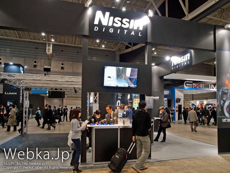 NISSIN DIGITAL(ニッシンデジタル)