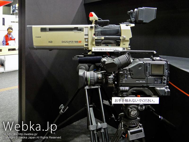 Canon DIGISUPER 100AF/Ikegami HDS-V10