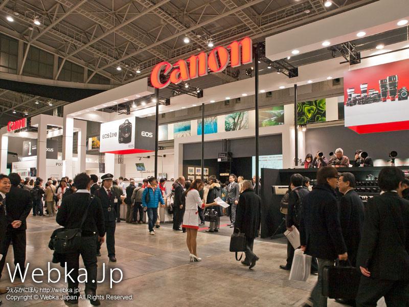 Canon(キヤノン)のブース