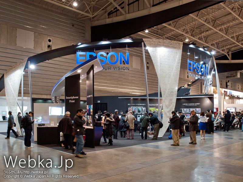 EPSON(エプソン)のブース