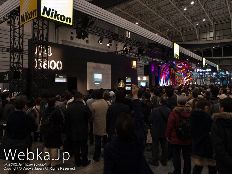 Nikon(ニコン)のブース